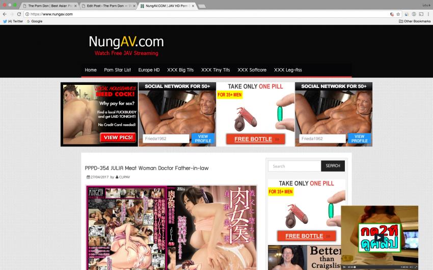 NungAV